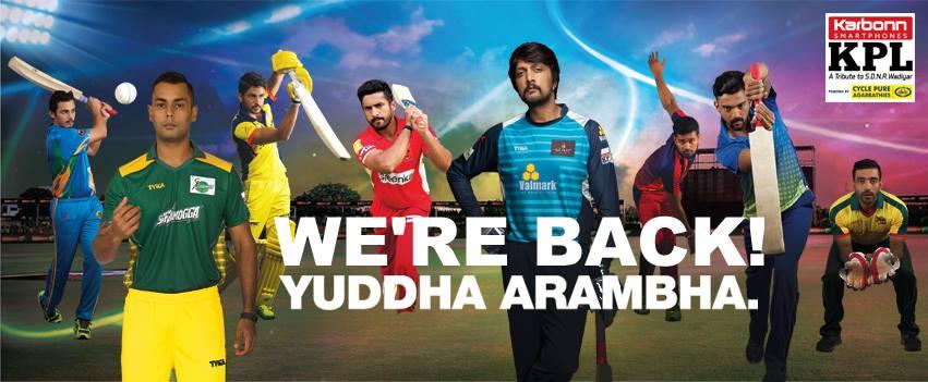Karnataka Premier League, 2017